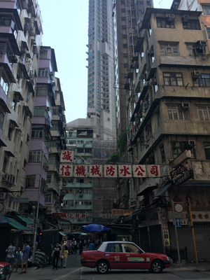 traveling cheaply in hong kong